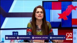 News Room - 07 August 2017 - 92NewsHDPlus