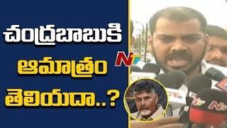 అక్రమ కట్టడాల్లో ఉండకూడదని చంద్రబాబుకు తెలియదా..? | Anil Kumar Yadav Comments On Praja Vedika | NTV