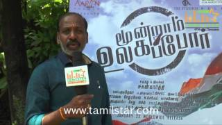 V Suresh Narayanan At Moondram Ulaga Por Movie Team Interview
