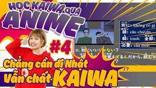 Học giao tiếp tiếng Nhật qua phim anime [phần 4/10] - Mẫu câu xác nhận thông tin