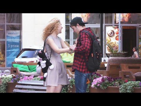 Девушка просит денег -- Пикап Пранк Шоу