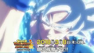 Goku New Form!!!