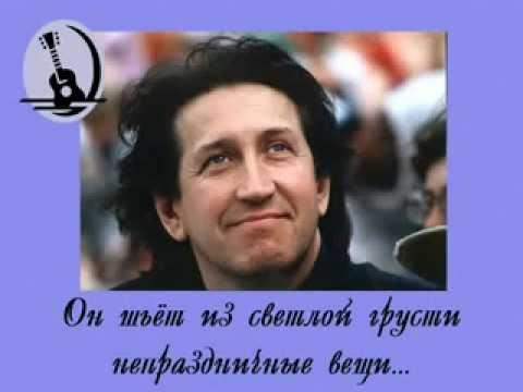 Митяев Олег - Непраздничные дни