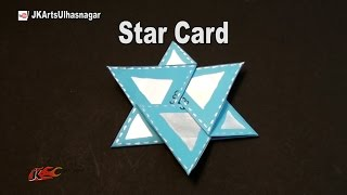 Star Card for Scrapbook | How To Make | JK Arts 1020