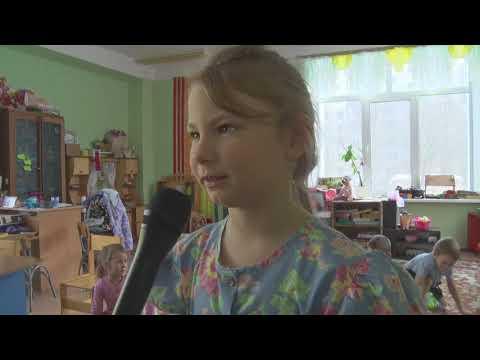 Десна-ТВ: День за днём от 02.03.2018