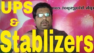ups stabilizer assembling business