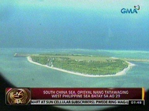 24 Oras: South China Sea, opisyal nang tatawaging West Philippine Sea batay sa AO 29