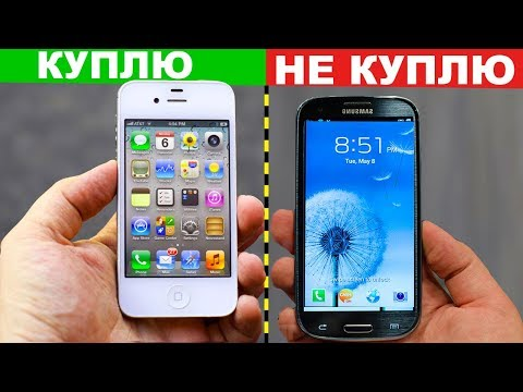 ТОП 5 ЧЕМ IPHONE 4 КРУЧЕ GALAXY S!
