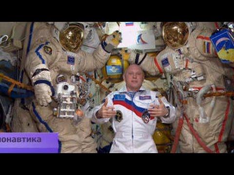 Самый большой о в космосе