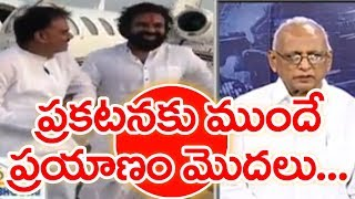 Nadendla Manohar Is A First Biggest Leader In Janasena | IVR Analysis | Mahaa News