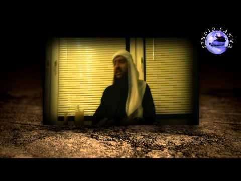 Studio-sahwa   Husejn Ebu Idriz''menhedž Ehli Sunneta Wel Džema'ata 1 Dio'' video