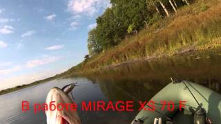 MIRAGE XS 70F Kosadaka. Stop and go & twitch