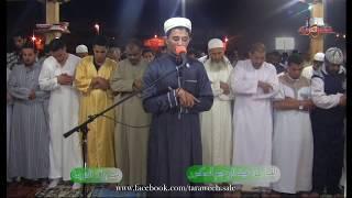 ما تيسر من سورة التوبة / عبد الرحيم أسكور / تراويح سلا HD