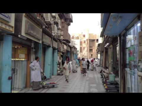 Al Balad District Jeddah