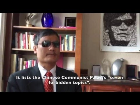Chen Guangcheng urges China to let Gao Yu receive treatment in Germany