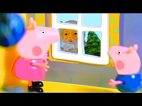 Свинка Пеппа. Дед Мороз в гостях у Пеппы и Джорджа. Мультфильм для детей.