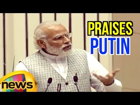 PM Modi Praises Vladimir Putin for Holding Tiger Summit 2010 | Asia Conference on Tiger conservation