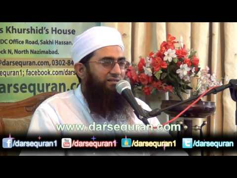 (short Clip #2) Maa Ki Dua Jannat Ki Hawa - Molana Inaamullah (2 Minutes) video