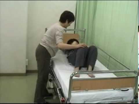 仰臥位から側臥位への体位変換 【移動・移乗技術研究会】