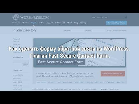 Как сделать подвал сайта wordpress - Astro-athena.Ru