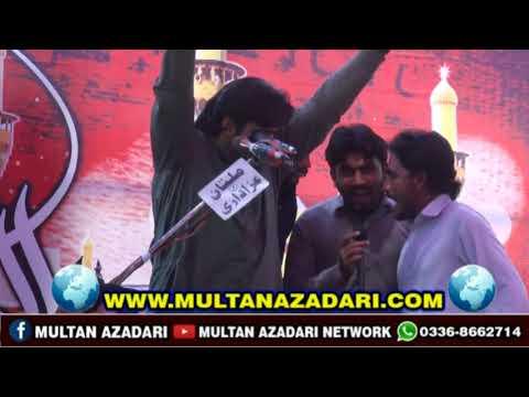 Zakir Syed Nalain Abbas Bukhari I 23 Rajab 2019 I Dandi Sargana Kabirwala