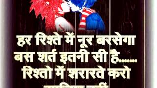 Love Shayari, Romantic Shayari, Hindi love shero shayari