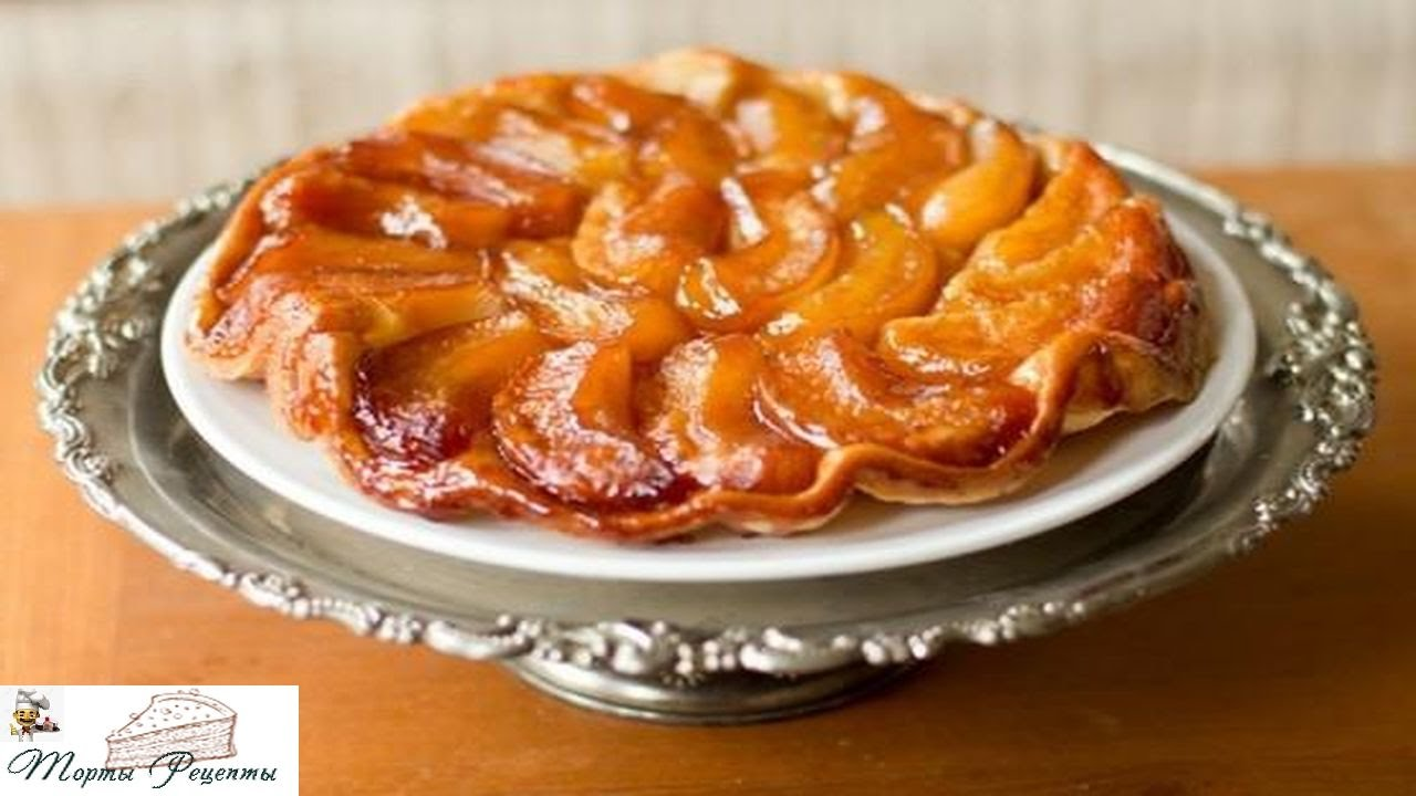 Яблочный пирог перевёртыш рецепт