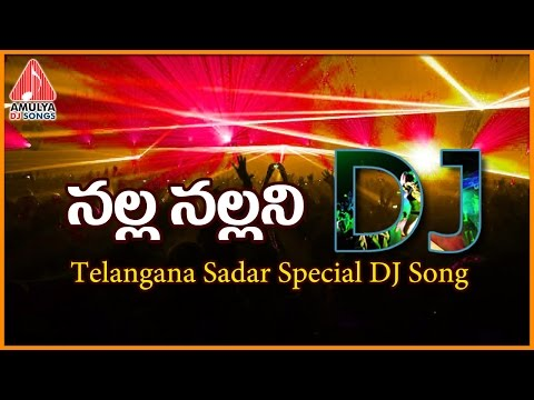 Sadar Special Dj Songs | Nalla  Nallani Telugu Private Song | Amulya DJ Songs
