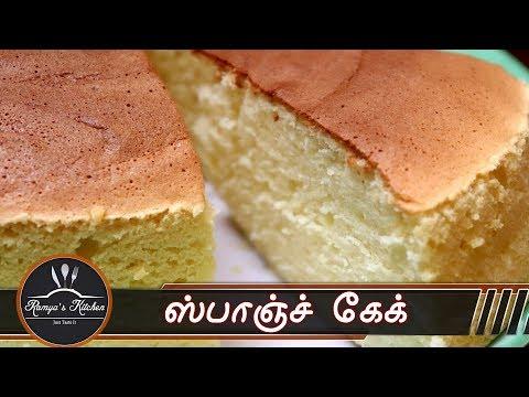 sponge cake with micro oven bake