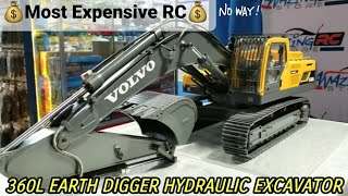 RC4WD 1/14 SCALE RTR EARTH DIGGER 360L HYDRAULIC EXCAVATOR at Amazing RC store
