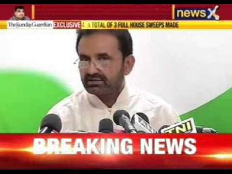 Congress party held press conference on the issue of spying on team Modi