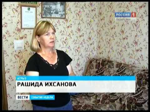Больницы с отделением пульмонологии москва
