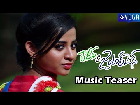 Ladies And Gentlemen Movie Teaser : Latest Telugu Movie Teaser 2014 video