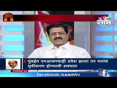 Awaaz Maharashtracha | Telecasted on 12-02-2015 | Part 03