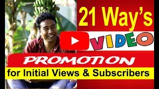 21 Best Ways to Promote Youtube Videos to get initial Views & Subscribers ! Free & Paid method