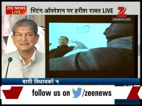 Harish Rawat's Sting Operation - Video Released