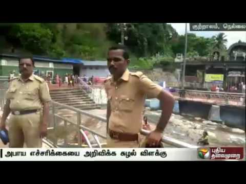 Courtallam - Season picking up with increased inflow of tourists