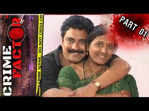 Wife Illegal Affair Leads To Death Of Her Husband | Extramarital Affair | Crime Factor Part 01