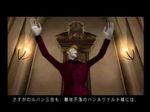 (ルパン三世 魔術王の遺產) Lupin III Magic Kings estate 3-6