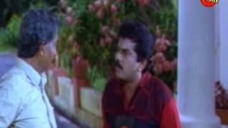 Sundari Neeyum Sundaran Njanum - 1995 Malayalam Full Movie | Mukesh | Online Movie