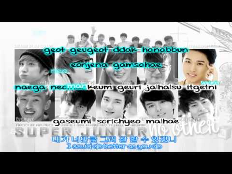 Super Junior - No Other Lyrics video