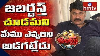 Nagababu Controversial Comments On Jabardasth | Nagababu Latest Exclusive Interview | hmtv