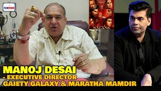 Manoj Desai GETS ANGRY On Karan Johar For WASTING The Time Of Public & Multi Star Casts in Kalank