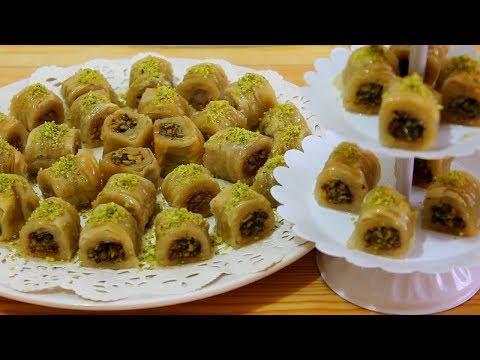 بورما او اصابع البقلاوة بالجوز و الفستق الحلبي حلويات رمضان و العيد