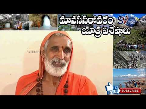 Interesting Facts About Manasarovar in Telugu | Lake Manasarovar Unknown Facts | SV Telugu TV