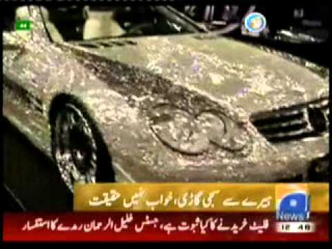 World's Expensive car with Diamonds, Mercedez Benz,Owner  Saudi Prince Al Waleed, Paris Hilton, Special gift 4 wife Diamond Ring 38 MIllions US $ 07 10 10