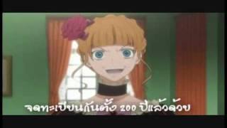 ซับนรกแว่วเสียงแมวน้ำ(Umineko no naku koro ni)ตอน 18