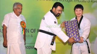 Mohanlal gets black belt in Taekwondo Exclusive Sonia Agarwal Exclusive Gallery, Photos of Sridevi 50th Birthday Celebrations. Shilpa Shetty, Shamitha Shetty...
