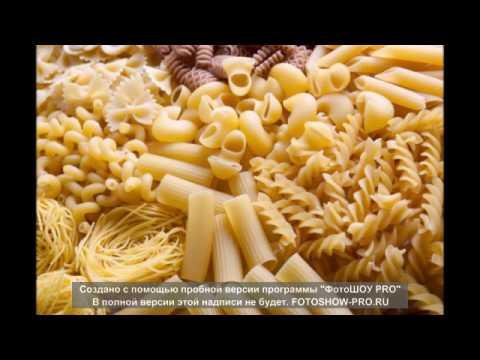 Продукты питания оптом и в розницу