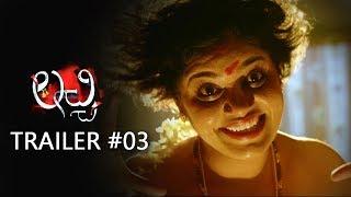Lacchi Telugu Movie Trailer #03   Jayathi, Tejdilip, Tejaswini   Eeswar